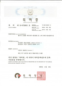 certificate_070516